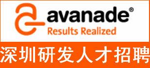 广州市埃维诺电脑技术开发有限公司
