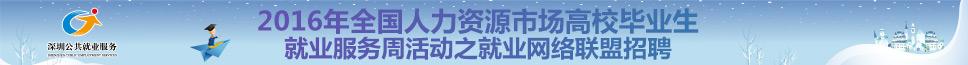 冬季网络联盟千亿国际娱乐开户周 千亿国际娱乐开户