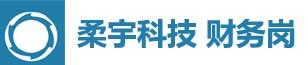 深圳市柔宇科技有限公司